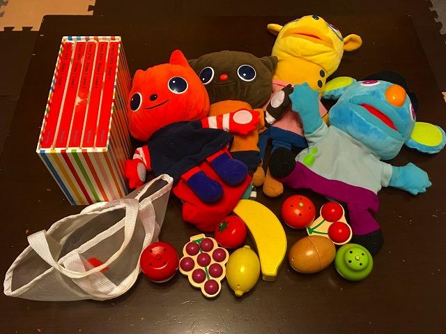ワールドワイドキッズ・ステージ1~6のDVDとおもちゃを紹介します