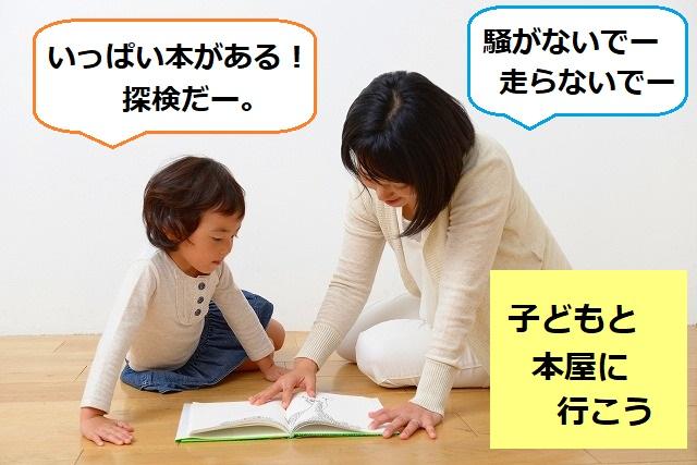 子どもと本屋に行こう!読んだ絵本リスト【題名の五十音順、感想なし】