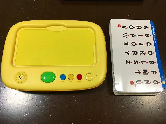 中古で買うべき?ワールドワイドキッズ教材サウンドプレイボード