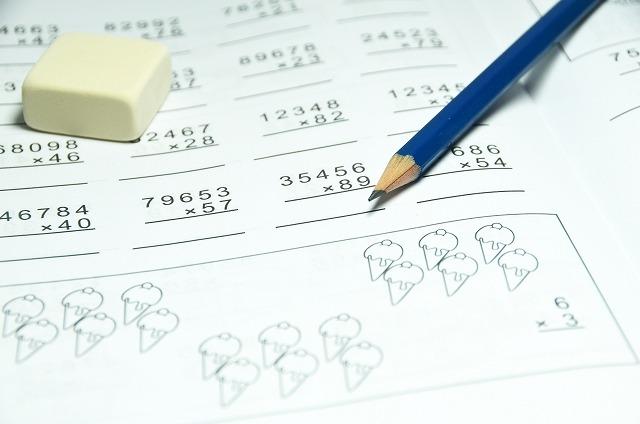 算数絵本【さんすうだいすき口コミ】計算ドリルに取り組む前に