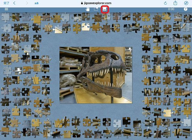 無料!オンラインで恐竜のパズルに挑戦しよう